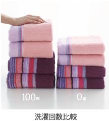洗濯回数比較