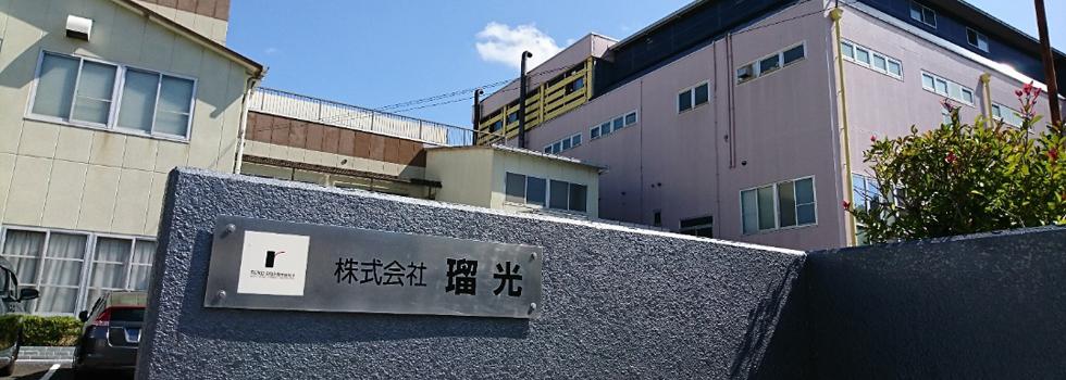 奈良県宇陀市のメンテナンス工場