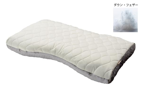 ファインスムーズ FA6020 ファインクオリティプレミアム ダウン・フェザー&わた枕